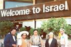 Holy Land Seminar pilgrimage tour of Israel