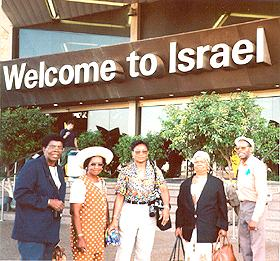 Members of the 1999 Conference upon arrival at the Tel Aviv Airport, Israel