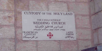 Cana Catholic Wedding Church