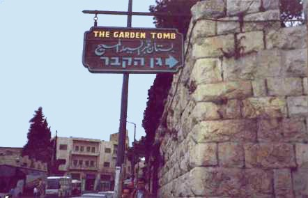 Entrance to courtyard of the Garden Tomb of Jesus